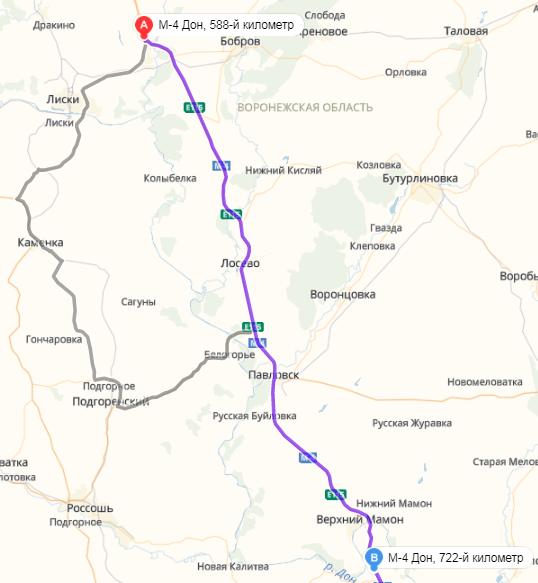 М4 Дон 590 км 722 км Воронежская область ограничение фурам летом